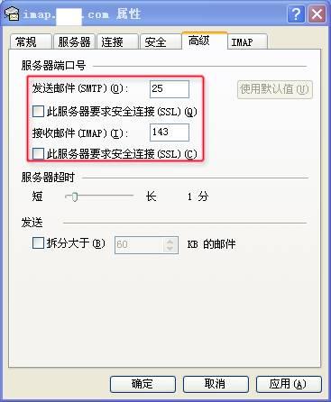 使用指南 企业邮箱 263云通信