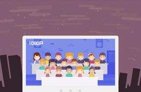 【视频】263教育宣传片